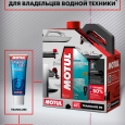 MOTUL Outboard  2T   Масло моторное 5л + смазка 100г.